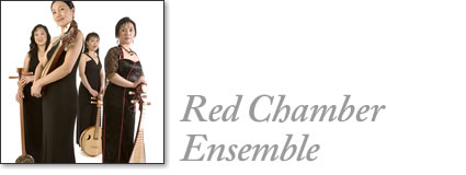 tofino concert - red chamber ensemble